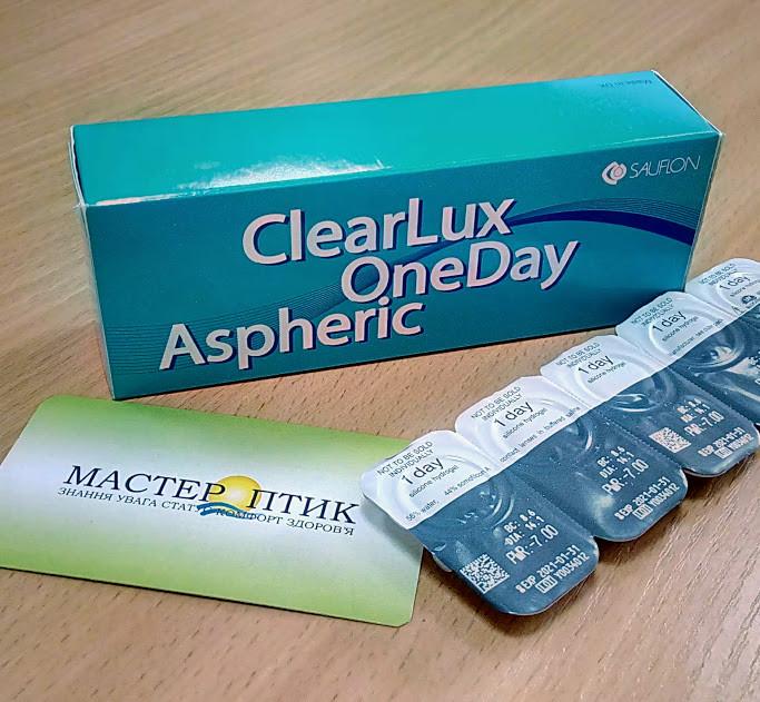Одноденні контактні лінзи Sauflon, ClearLux OneDay Aspheric, (30 шт.)
