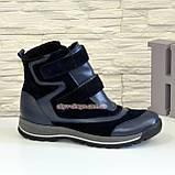 Ботинки подростковые для мальчиков, на липучках. Натуральная кожа и замша синего цвета, фото 2