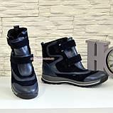 Ботинки подростковые для мальчиков, на липучках. Натуральная кожа и замша синего цвета, фото 3