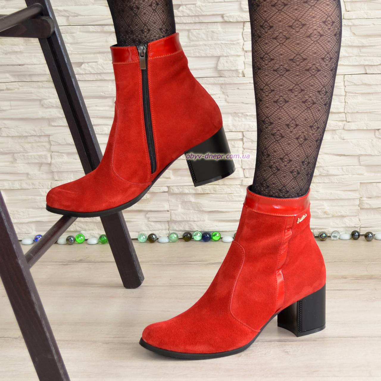 Ботинки женские демисезонные на невысоком каблуке, натуральная замша и лак красного цвета