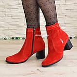 Ботинки женские демисезонные на невысоком каблуке, натуральная замша и лак красного цвета, фото 4