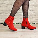 Ботинки женские демисезонные на невысоком каблуке, натуральная замша и лак красного цвета, фото 5