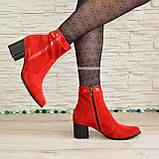 Ботинки женские демисезонные на невысоком каблуке, натуральная замша и лак красного цвета, фото 6