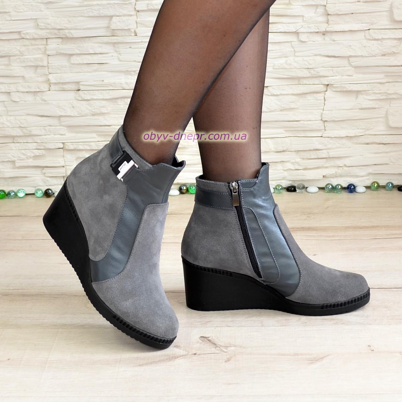 Ботинки женские демисезонные на платформе, натуральная замша и кожа серого цвета