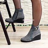 Ботинки женские демисезонные на платформе, натуральная замша и кожа серого цвета, фото 2
