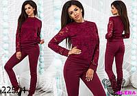 Костюм женский спортивный брючный с гипюром и карманами модный и красивый 42 44 46 48 50 Р