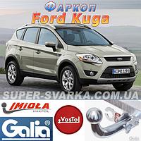 Фаркоп (прицепное) на Ford Kuga (Форд Куга), фото 1