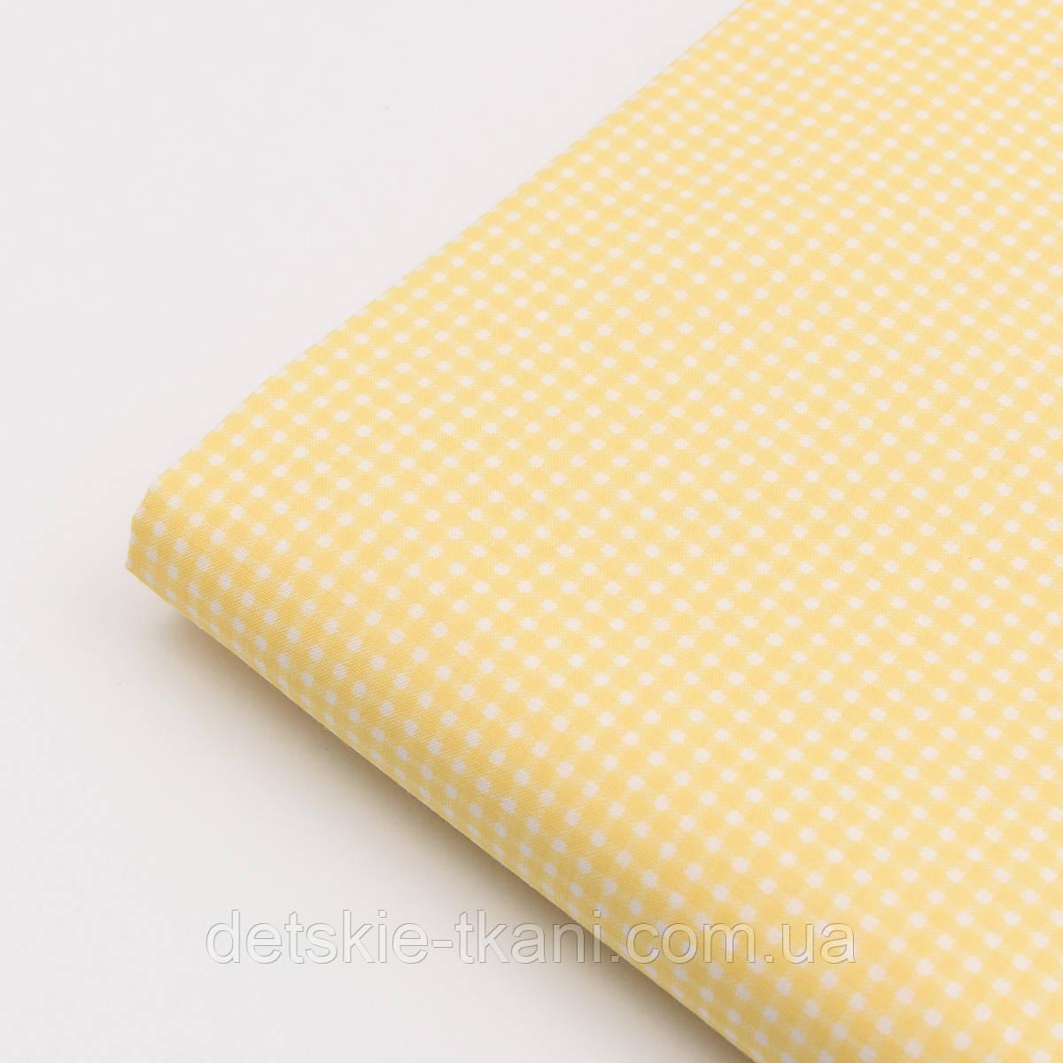 Лоскут ткани №306а  с мелкой жёлтой клеточкой, размер 52*52 см