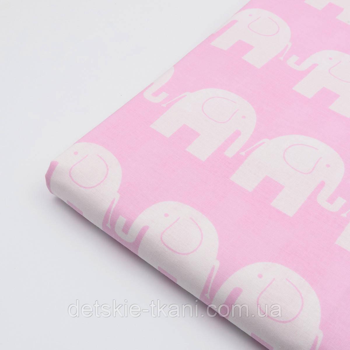 Лоскут ткани №67  слоны на розовом фоне, размер 43*84 см