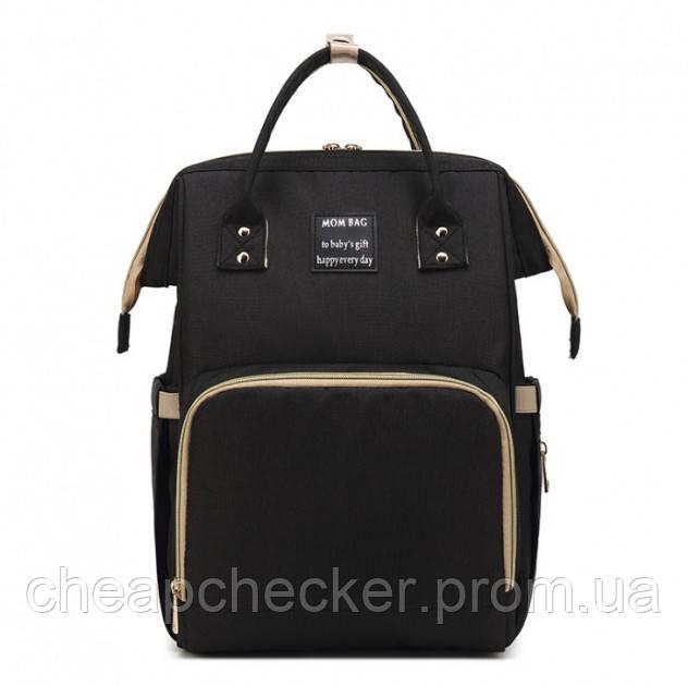 Удобная Сумка-Рюкзак для Мам На Прогулку Mom Bag