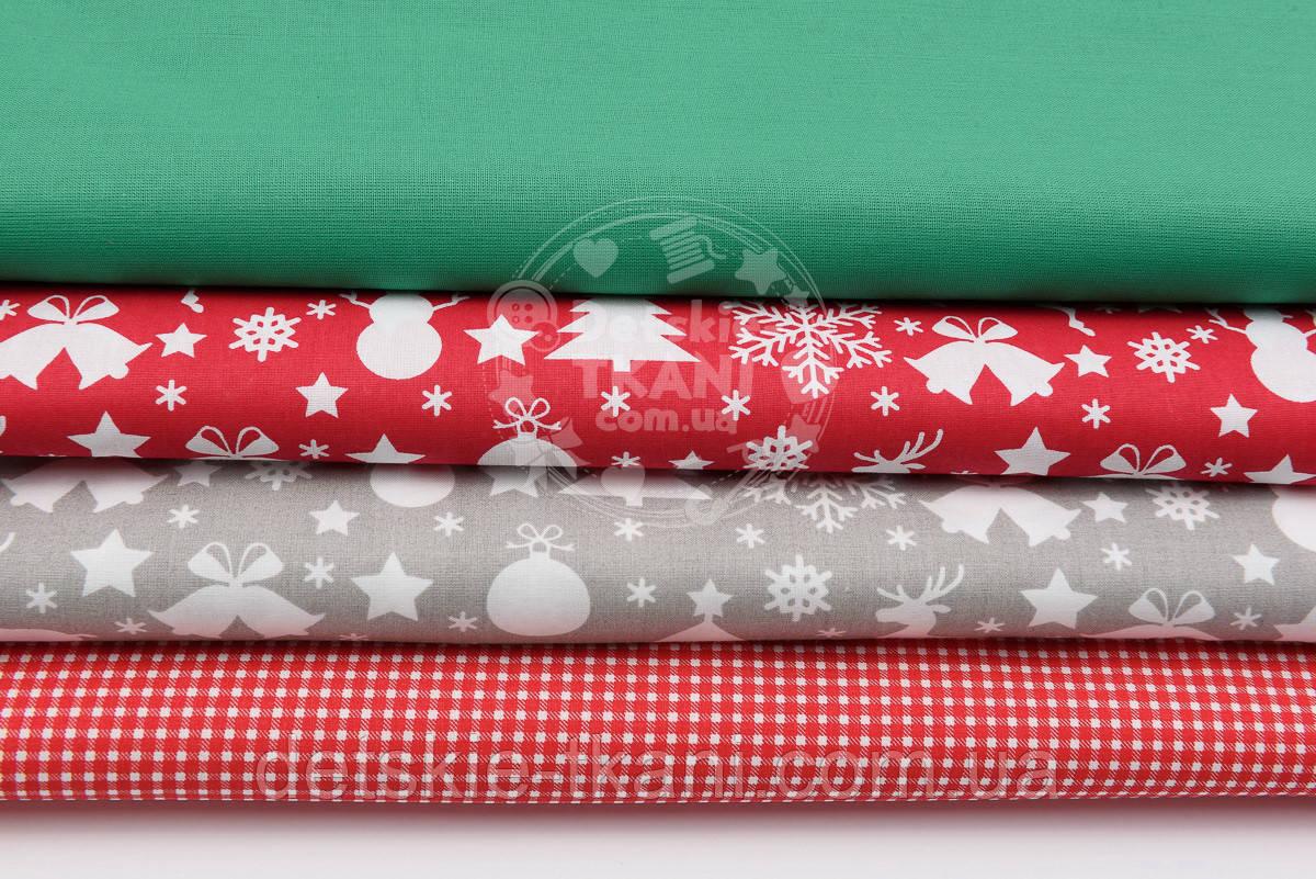 Набор тканей 50*50 см из 4-х шт с ёлками, снеговиками и оленями