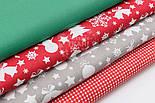 Набор тканей 50*50 см из 4-х шт с ёлками, снеговиками и оленями, фото 2