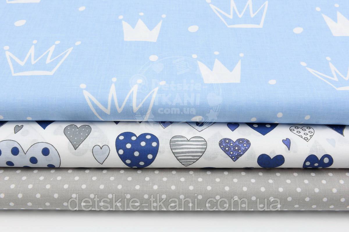 Набір тканин 50*50 см з 3-х шт з сердечками і коронами