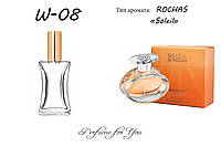 Женские духи Rochas Soleil Rochas 50 мл