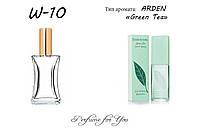 Женские духи Green Tea Elizabeth Arden 50 мл