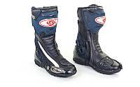 Pro-Biker Speed B1002, Black, 41, Мотоботинки спортивные, фото 1
