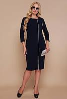 GLEM платье Арина-Б д/р, фото 1