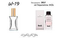 Женские духи D&G L`Imperatrice 3 Dolce&Gabbana 50 мл