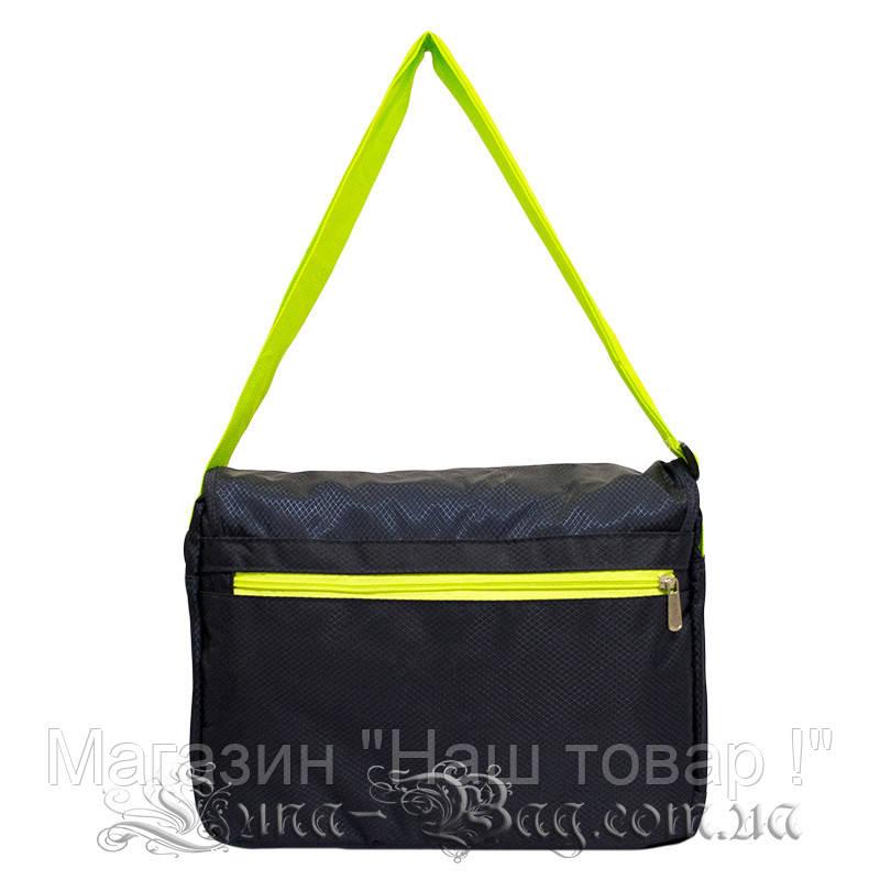 Молодежная сумка через плечо (VANS Big) 4 Цвета Тёмно-Синий  продажа ... 96f5882e92f