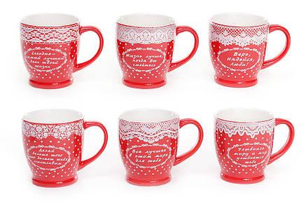 Кружка фарфоровая кофейная Пожелания 230мл, 6 видов 588-120, фото 2