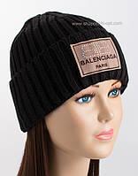 Молодежная шапка с отворотом Эля черный