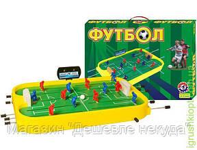 0021 Футбол