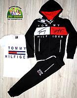 Спортивный костюм Tommy Hilfiger для мальчиков черный и темно-синий