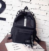 Рюкзак городской молодежный Be Your Черный с белыми лентами, фото 1