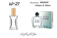 Женские духи Acqua di Gioia Giorgio Armani 50 мл