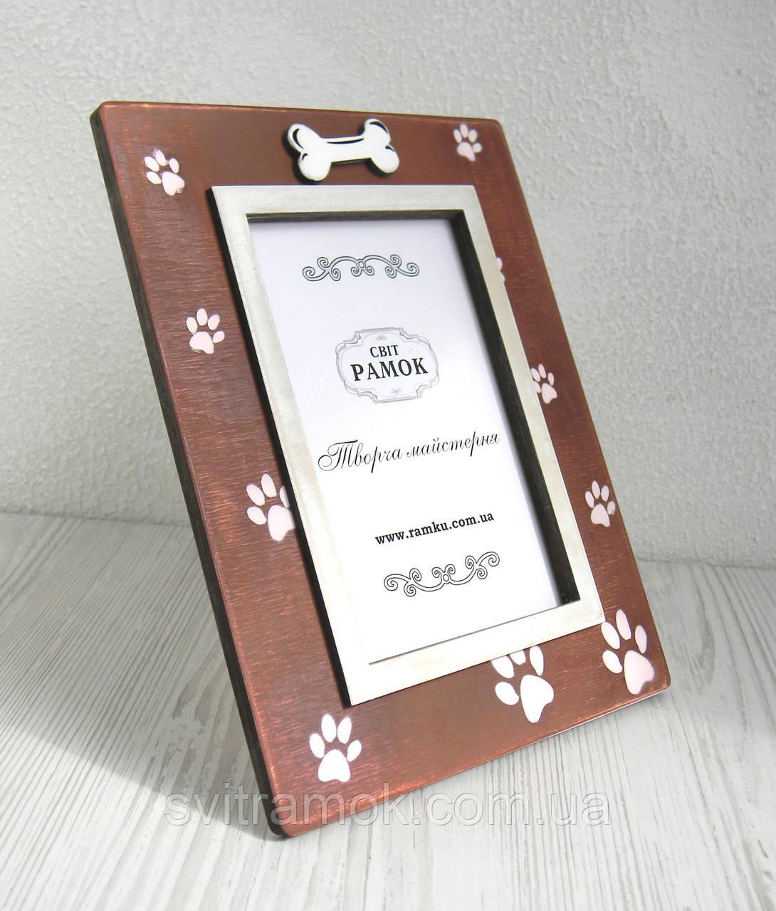 Рамка 10х15 см з дерева для фото собаки