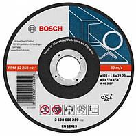 Відрізний диск плоский 125 мм Expert for Metal BOSCH