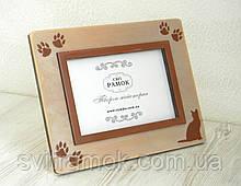 Дерев'яна рамка 10х15 см для фото кота