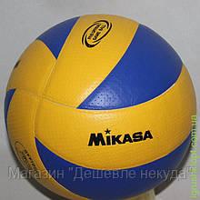 """Www Мяч """"Mikasa"""""""