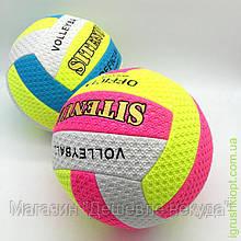 Www Мяч волейбол, размер 5