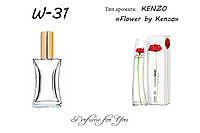 Женские духи Flower by Kenzo Kenzo 50 мл