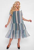 Платье большого размера Катаисс, (3 цв), батальное платье, платье для полных, дропшиппинг, фото 1