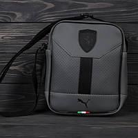 Барсетка, сумка через плечо, месенджер Puma (Пума)