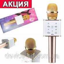 Беспроводной Блютуз Караоке Микрофон и динамик Bluetooth Q7