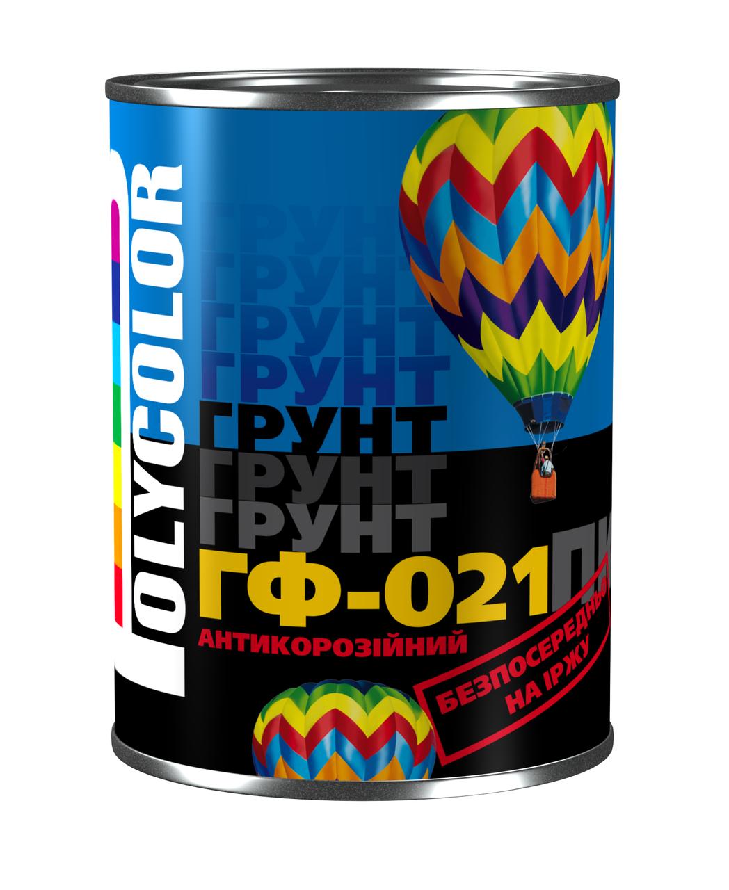 Ґрунтовка економ ГФ-021/POLYCOLOR/ червоно-коричнева 2,8