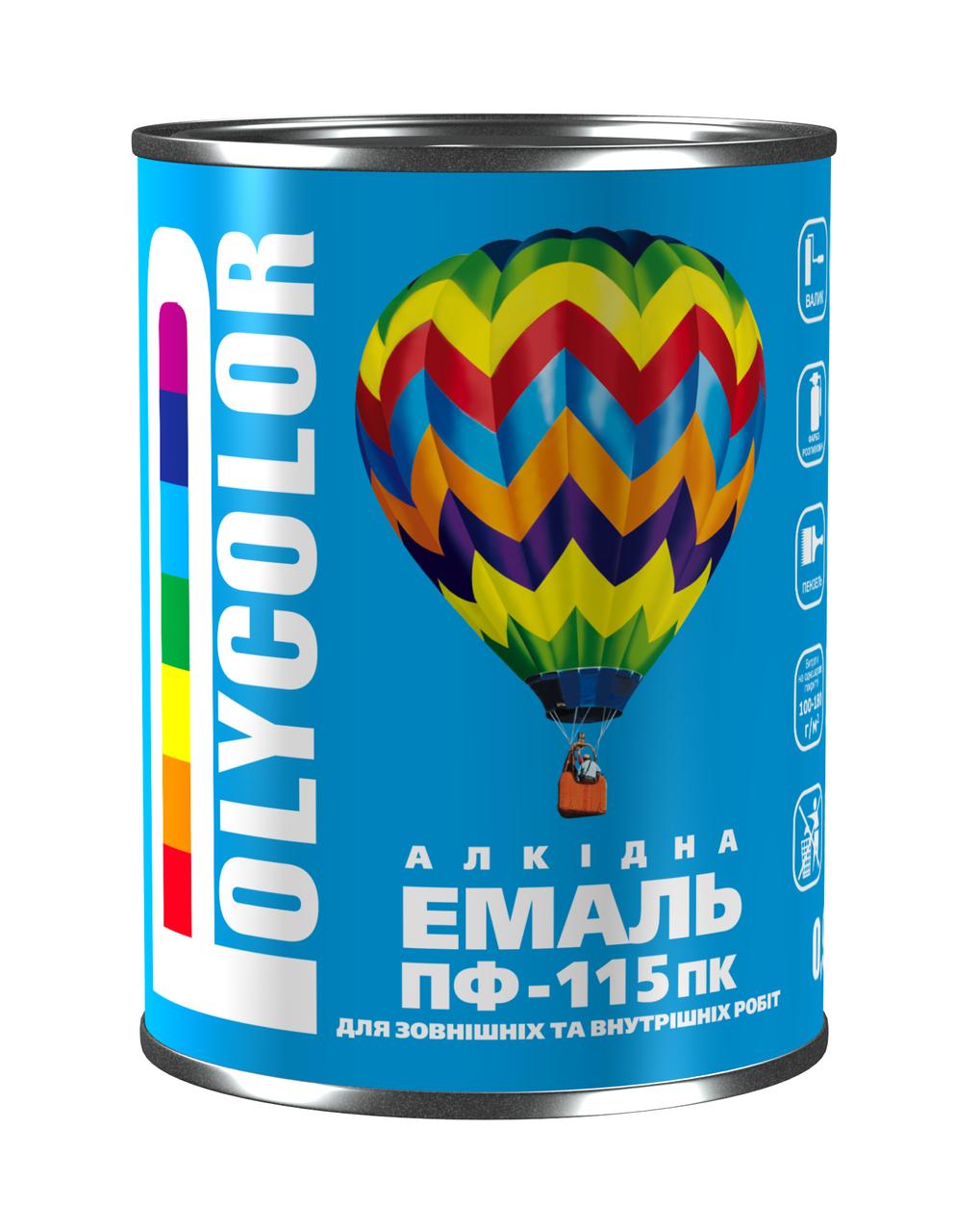 Емаль алкідна економ ПФ-115/POLYCOLOR/ блакитна 0,9