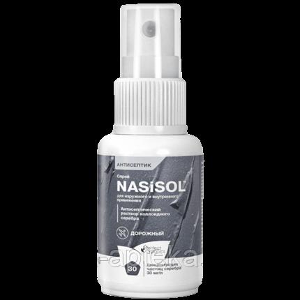 Nasisol - дорожній спрей з наносеребром