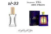 Женские духи Belle d`Opium Yves Saint Laurent 50 мл