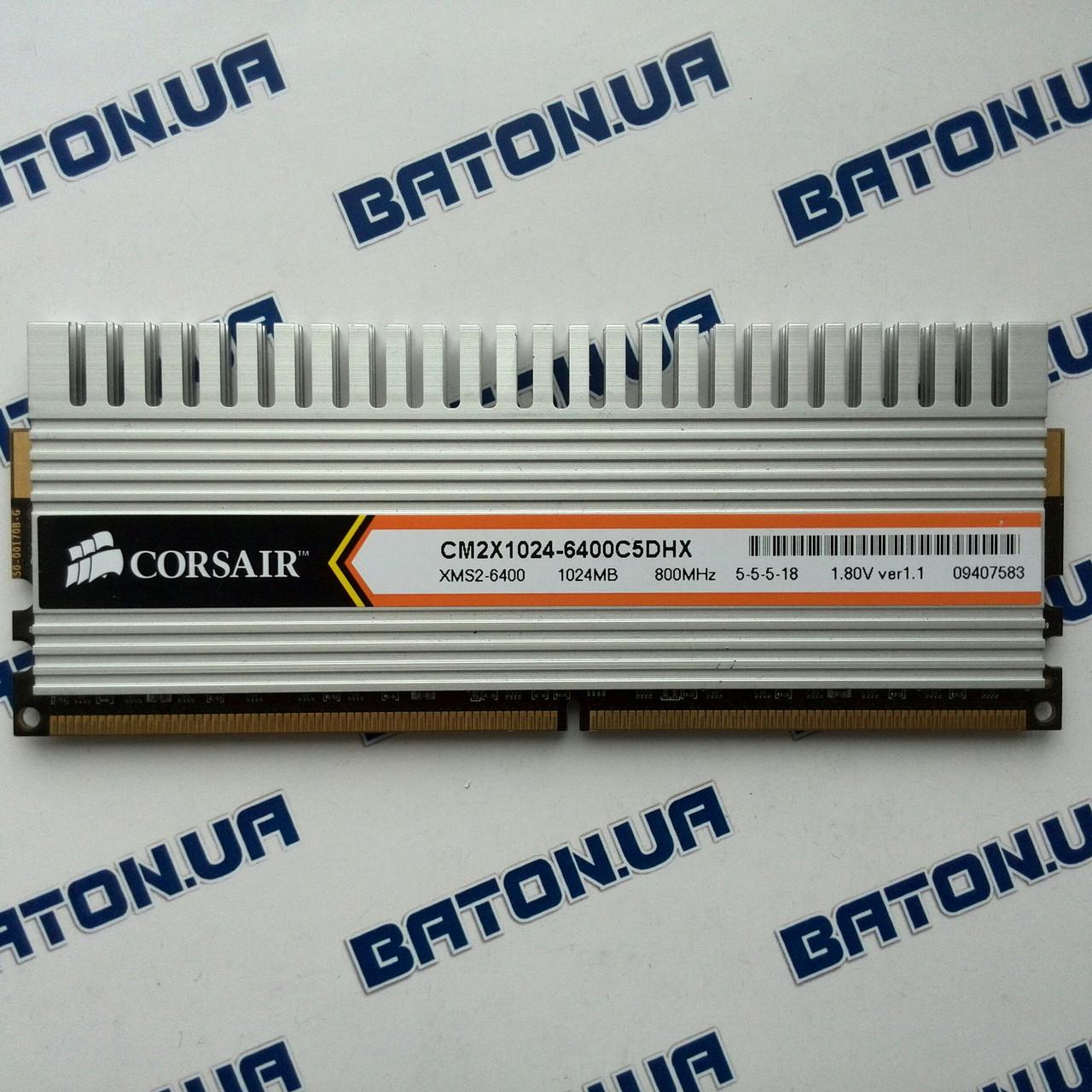 Игровая оперативная память Corsair DDR2 1Gb 800MHz PC2 6400U CL5 (CM2X1024-8500C5D)