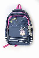 Рюкзак школьный для девочек Синий (8098)