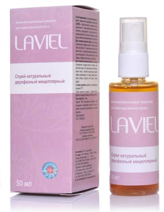 Спрей Laviel для ламинирования и кератирования волос (Лавиель), фото 2