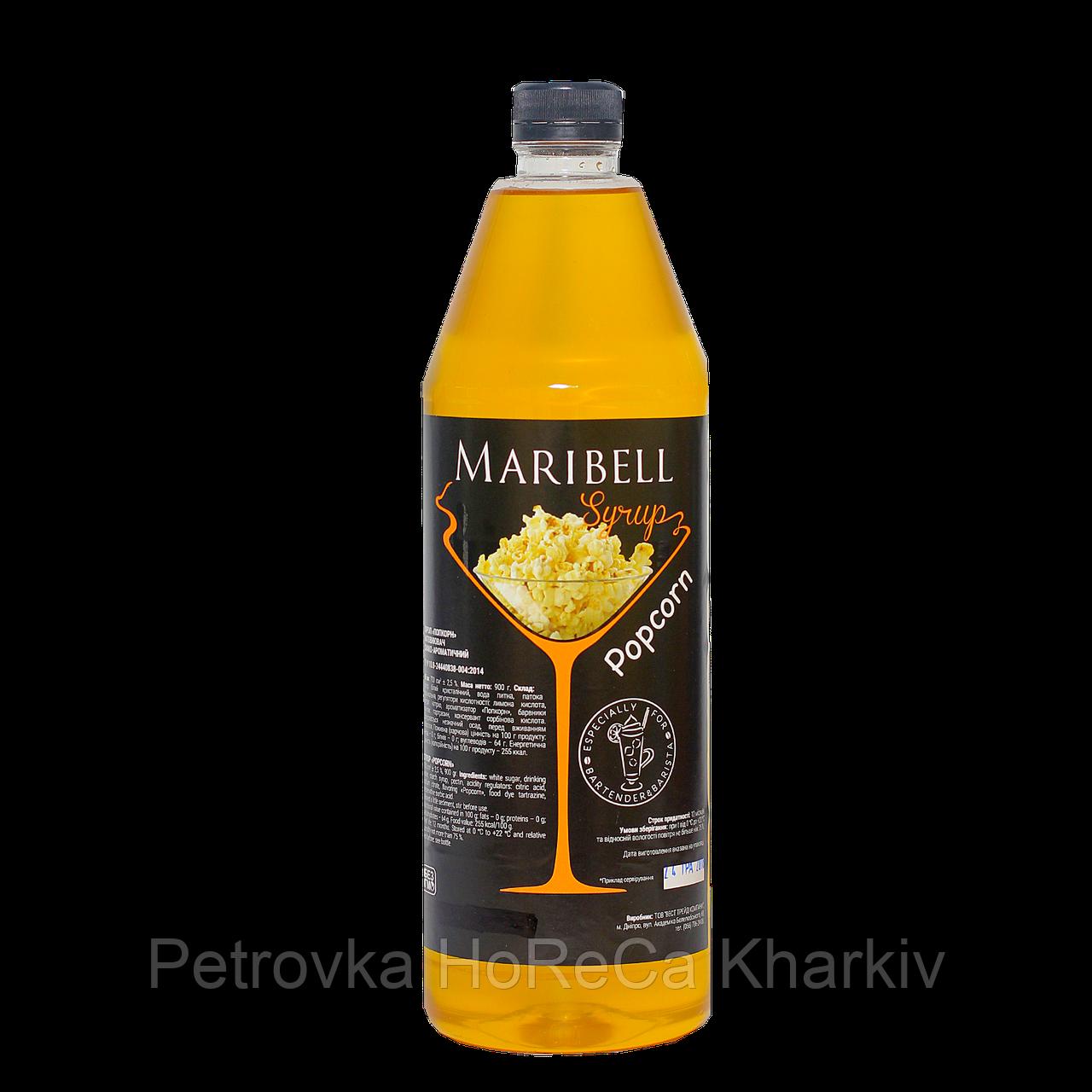 """Сироп Марибелл """"Поп-Корн"""" для коктейлів, 1л ПЕТ"""