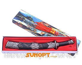 Вакидзаси (Wakizashi) короткий меч самураев (Мини) №HK-206