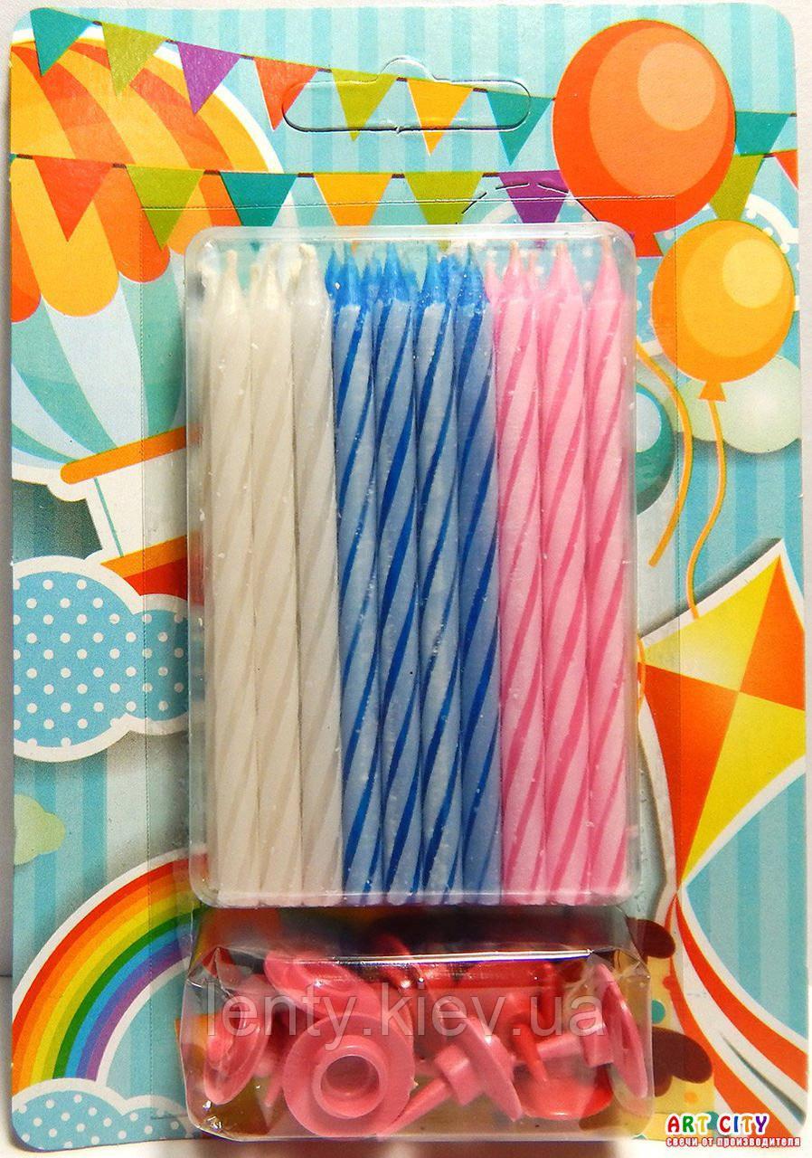 Різнокольорові свічки з підсвічниками (20 штуки)