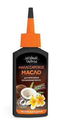 Macassar Hair Activator - активатор роста волос (Макассар), фото 2