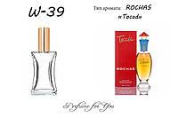Женские духи Tocade 1994 Rochas 50 мл